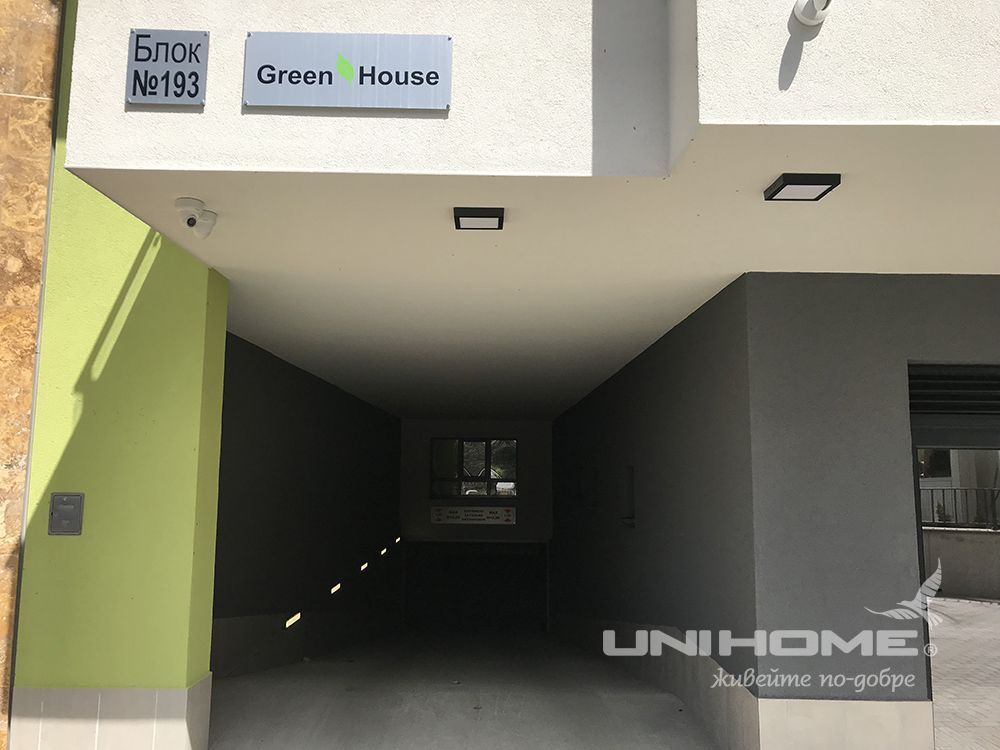 https://www.unihome.bg/medias/properties_for_rent/medium/273/parking-green-house1.jpghttps://www.unihome.bg/medias/properties_for_rent/medium/271/parking-green-house3.jpg